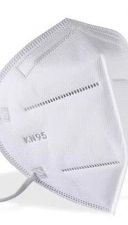 Защитная маска-респиратор без клапана KN95